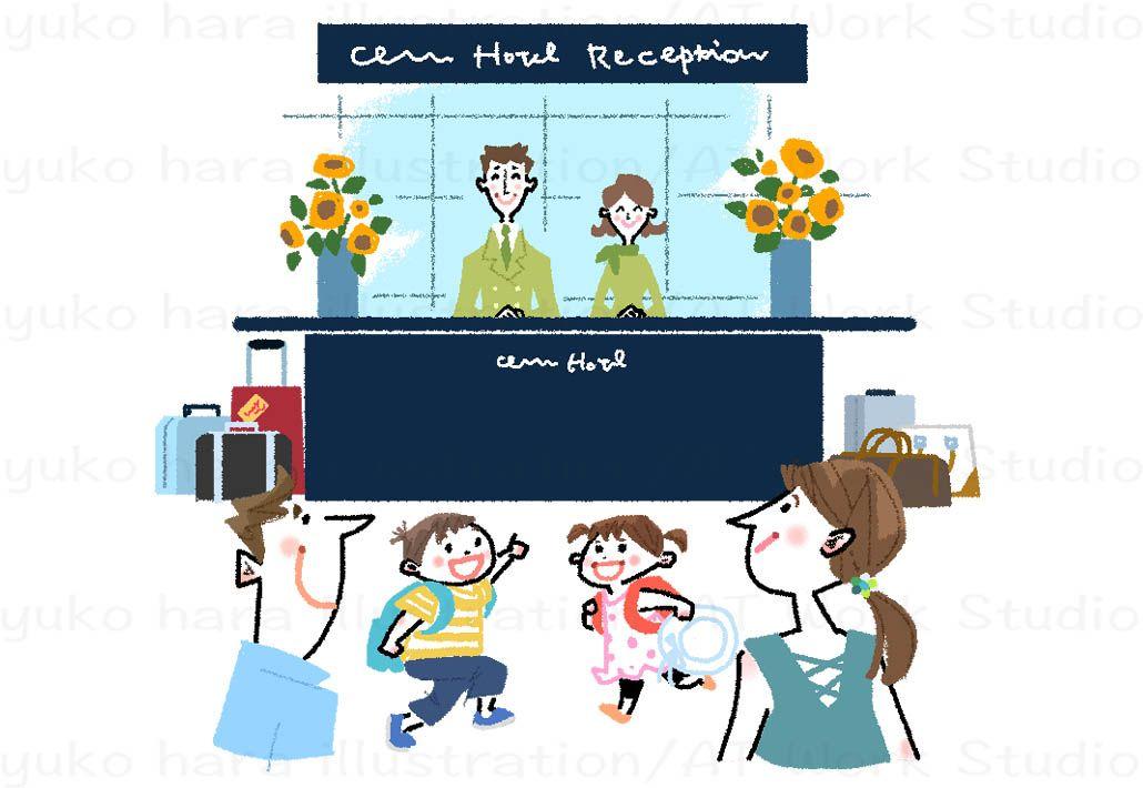 はらゆうこによるホテルに到着した夏休みの家族を描いたイラスト