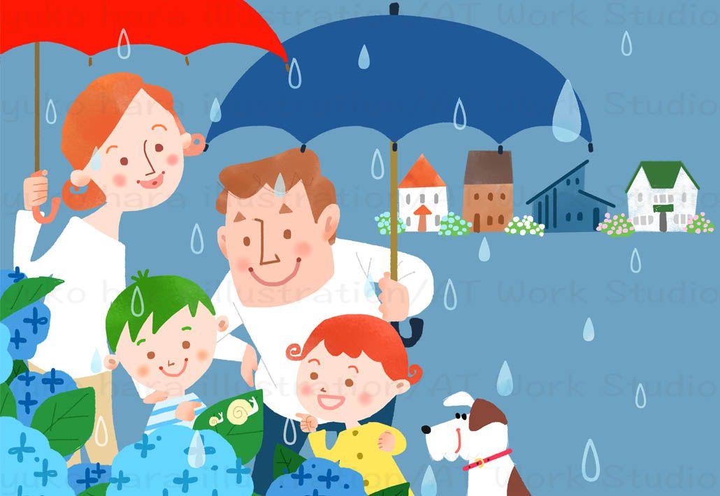 はらゆうこによる雨の中の家族とかたつむりの親子を描いたイラスト