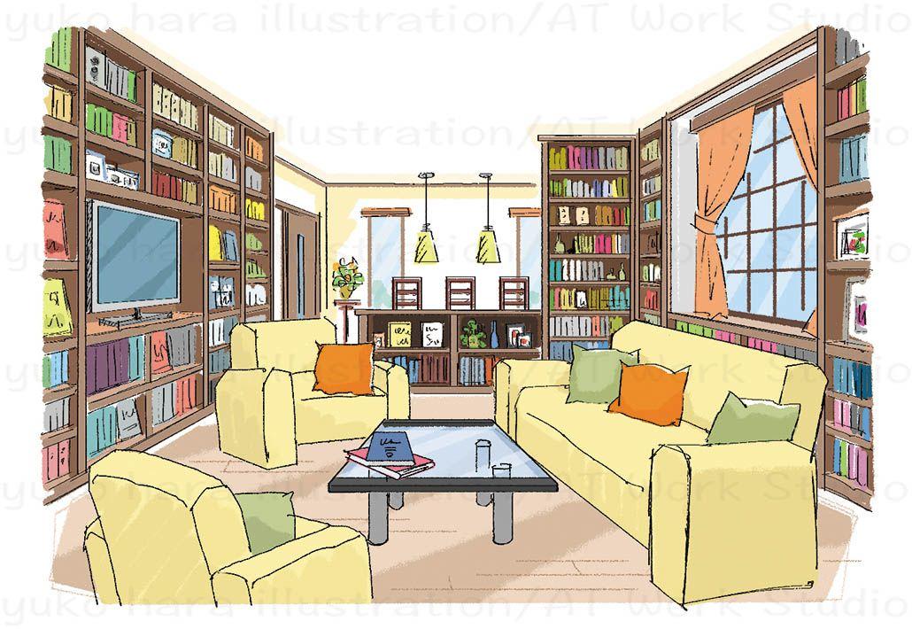 はらゆうこが描く書斎のようなリビングのイラスト