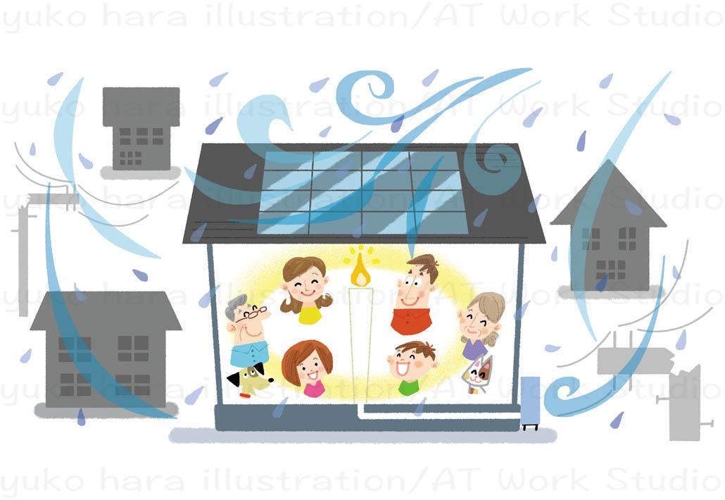 はらゆうこが描く停電のときの太陽光発電のある家のイメージイラスト