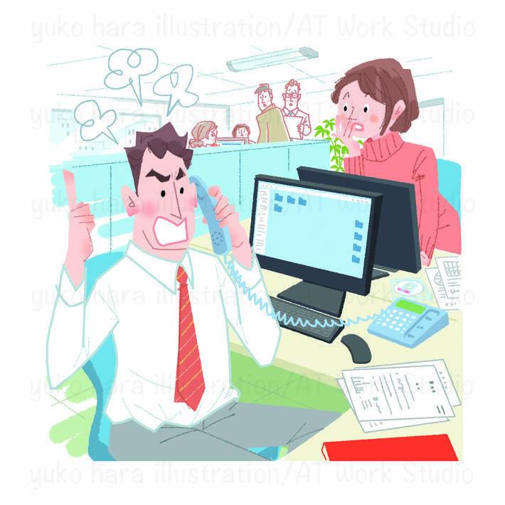 怒りまくる男性社員とまりの人々を描いたイラスト