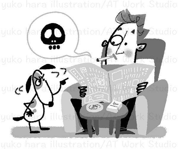 禁煙を奨励するイラスト作品