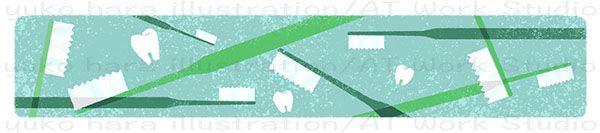 虫歯と歯磨きのイラストレーション