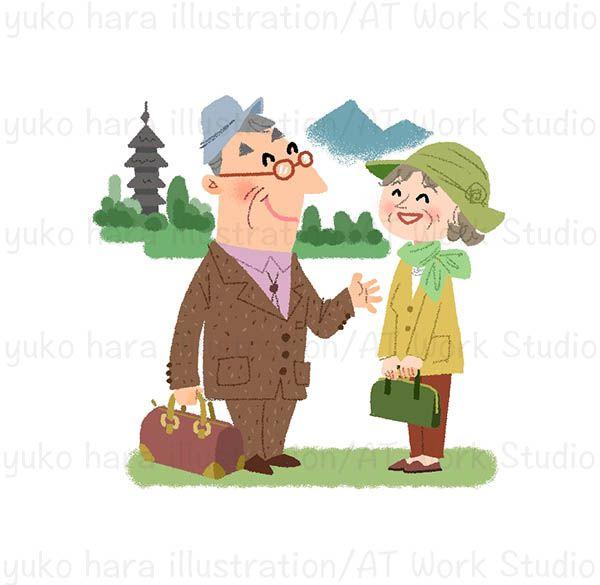 旅行をする熟年夫婦のイラスト