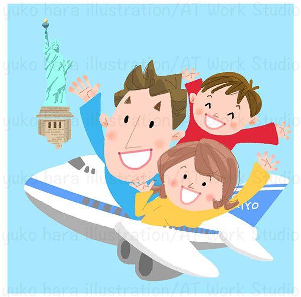 飛行機で海外旅行にいく家族のイラストレーション