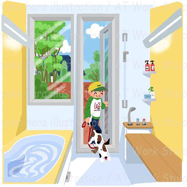 外から入れるドアのある浴室のイラスト