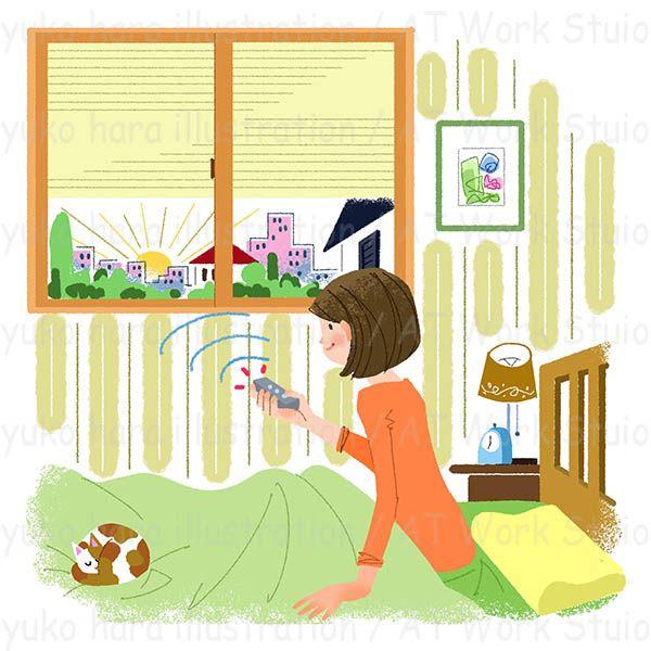 ベッドからリモコンでシャッターを開ける女性のイラスト