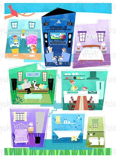 色々な部屋とそので過ごす人々のイラスト