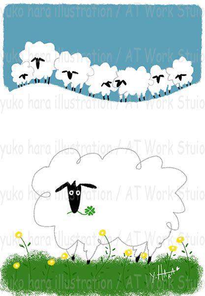 顔の黒い羊を描いたイメージイラスト