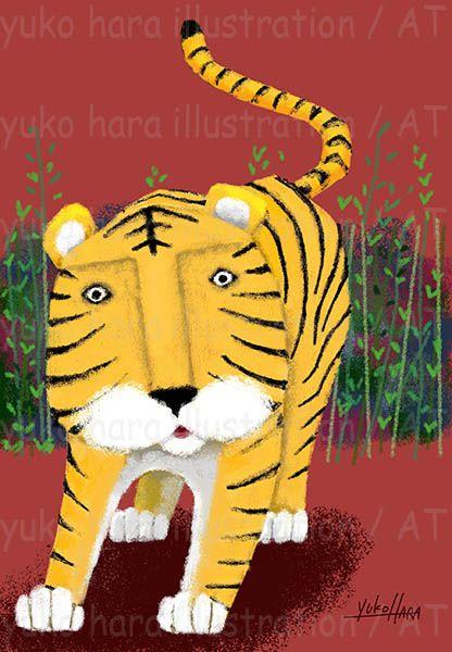 トラを描いたイメージイラスト