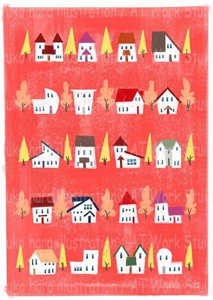 はらゆうこによる秋の家並みのイメージイラスト