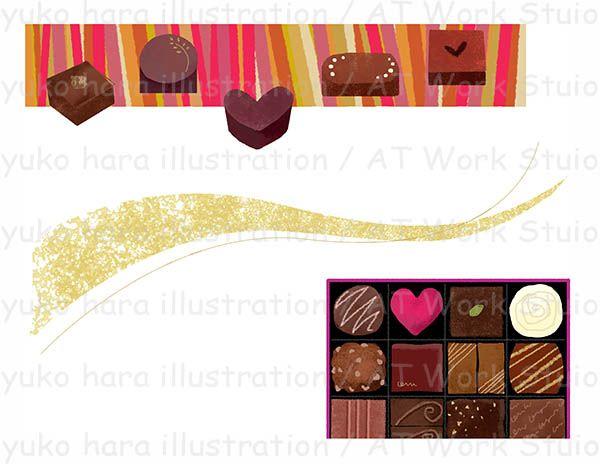 バアレンタインチョコレートのイメージイラスト