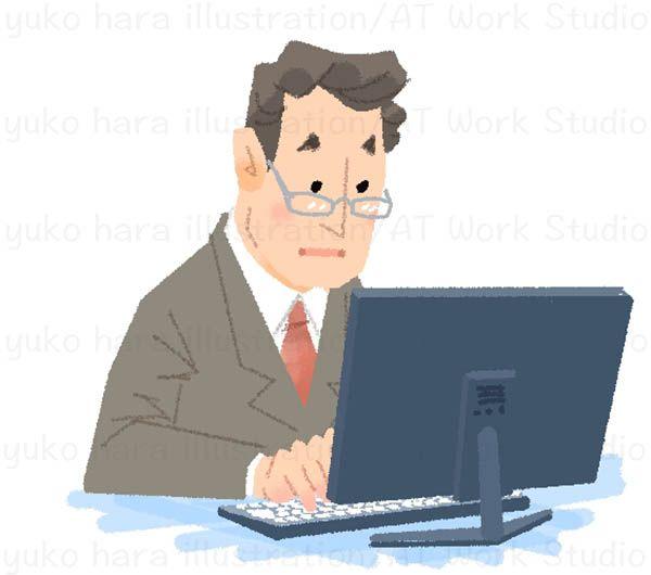 パソコンに向かう中高年ビジネスマンのイラスト
