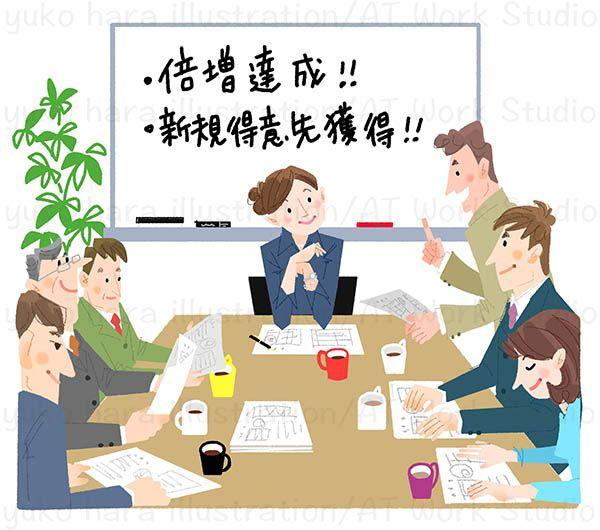 会議の場で意見を述べる社員に耳を傾ける女性の上司のイラスト