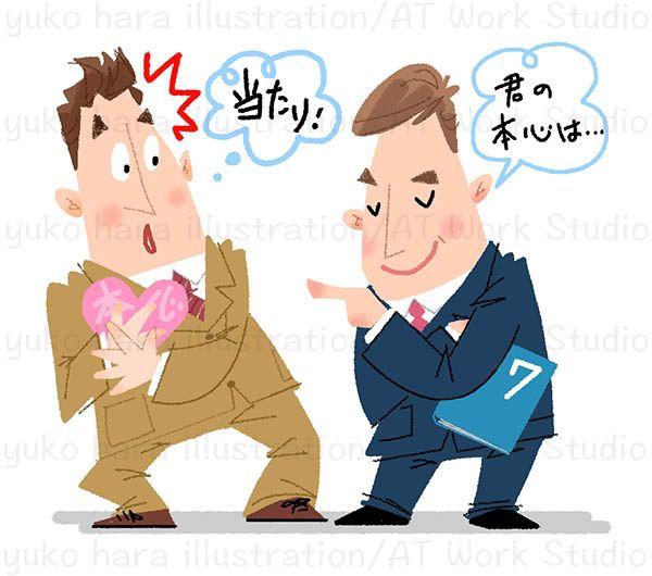 2人の男性ビジネスマンの会話を描いたイラスト