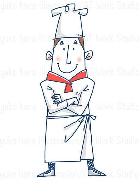 腕組みをした男性シェフのイラスト