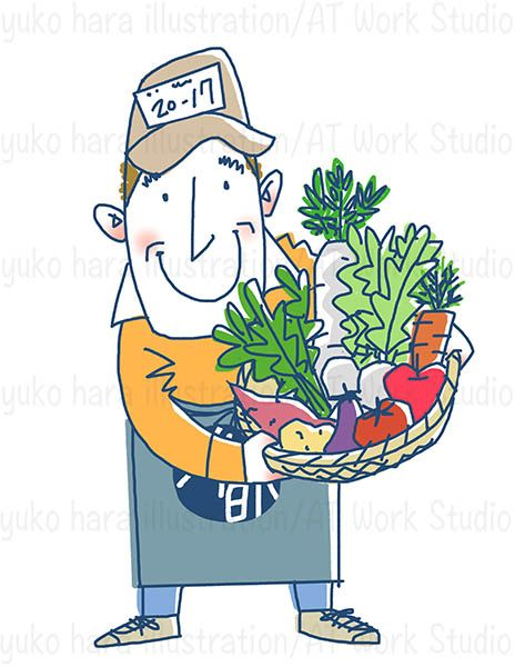 ざるに持った野菜を持った男性の八百屋さんのイラスト