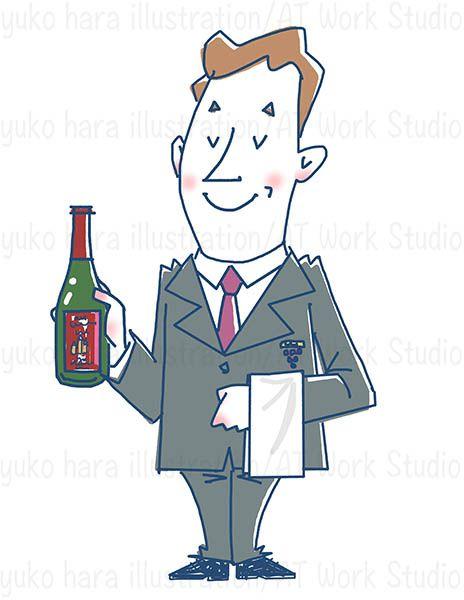 ワインボトルを手にしたソムリエのイラスト