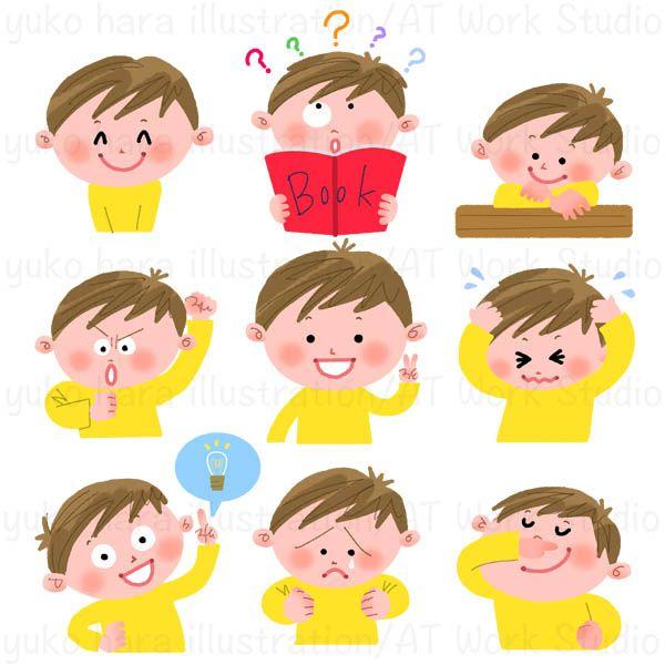 色々な表情の男の子のイラスト