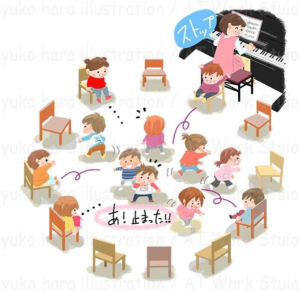 椅子取りゲームをする子供たちのイラスト