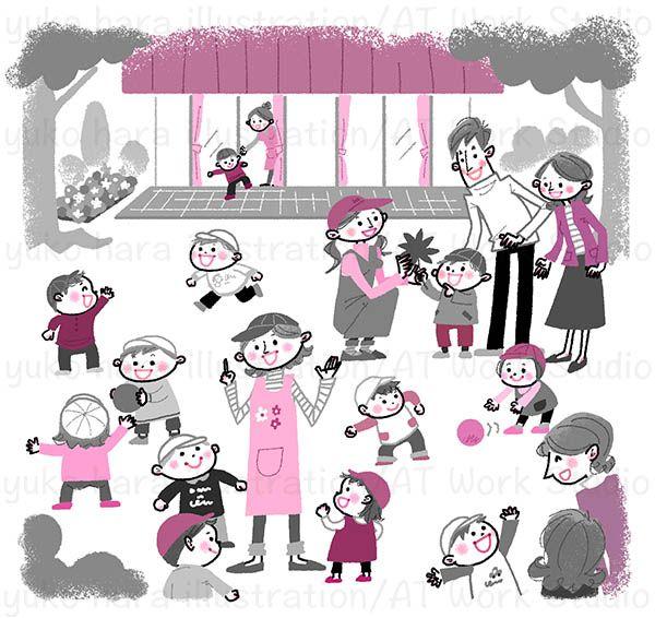 元気に外遊びをする子供たちと保護者と保育者のイラスト