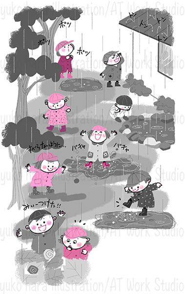 雨の日に外遊びをする子供たちのイラスト