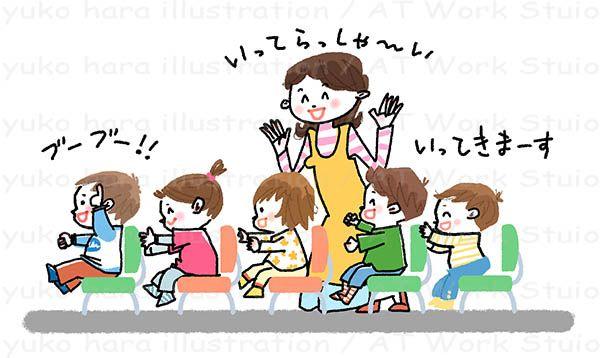 椅子を使って電車ごっこをする子供たちのイラスト