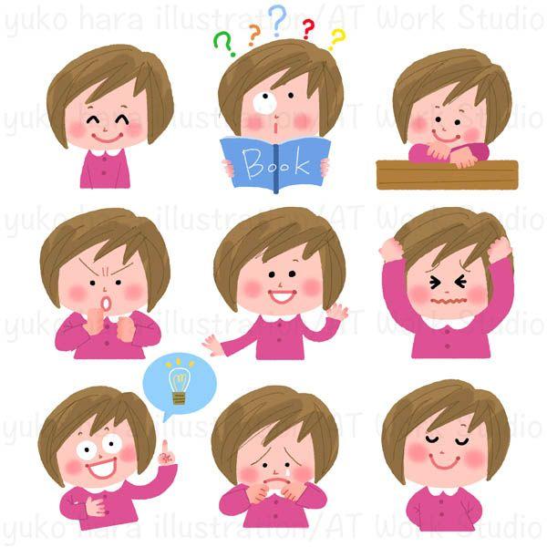 色々な表情の女の子のイラスト