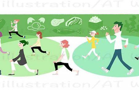 栄養と運動のイメージイラスト
