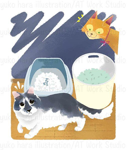 トイレをしたい猫とそれを見にくる大迷惑な同居猫のイラスト