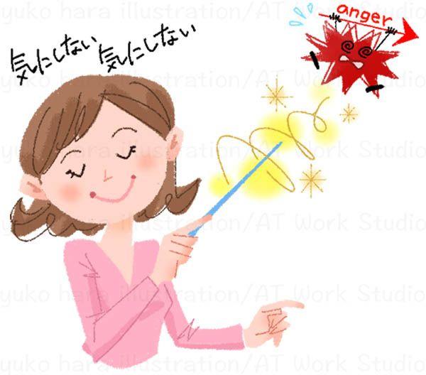 心の魔法の杖で怒りをポイする女性のイメージイラスト