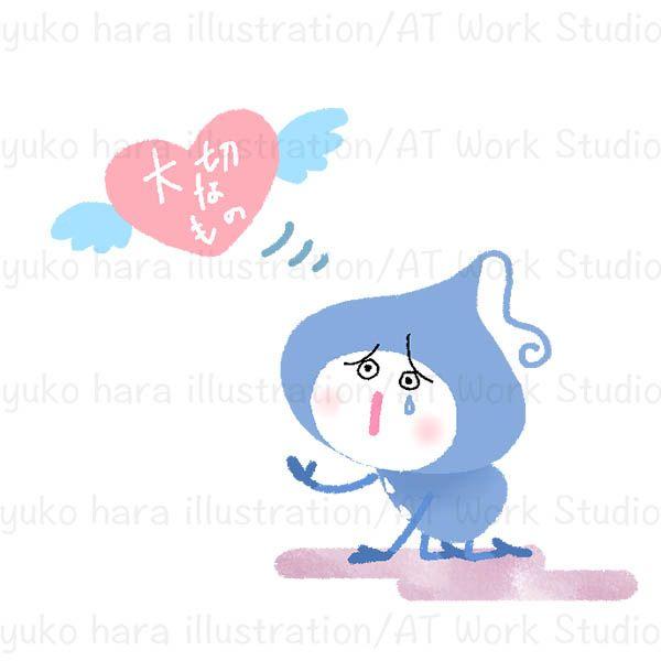 大切なものを失って悲しむ涙のキャラクターのイラスト