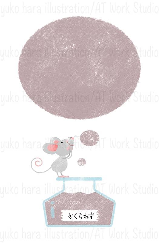 桜ねずみという色と擬人化したねずみとインク瓶のイラスト
