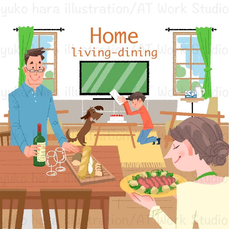 リビングーダイニングでの家族の様子を描いたイラスト
