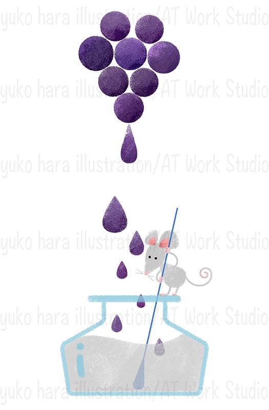 インク瓶に入った鼠色と葡萄の紫色の滴を混ぜるねずみのイラスト