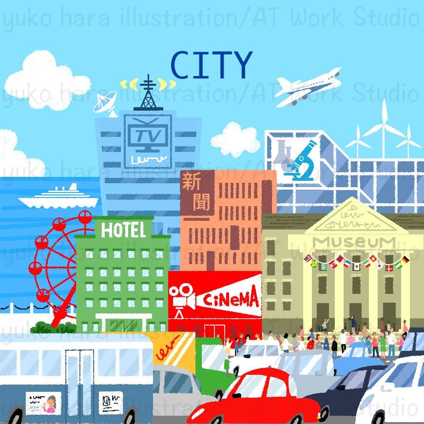 大きな建物の立ち並ぶ街並みの風景を描いたイラスト